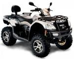 Мотоцикл G 625i Max (2011): Эксплуатация, руководство, цены, стоимость и расход топлива