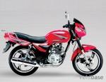 Мотоцикл Knight JS125-28 (2008): Эксплуатация, руководство, цены, стоимость и расход топлива