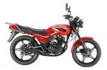 Мотоцикл Arsen 125 (2013): Эксплуатация, руководство, цены, стоимость и расход топлива