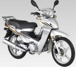 Мотоцикл CUB Partner 110 (2007): Эксплуатация, руководство, цены, стоимость и расход топлива