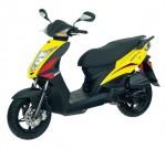 Мотоцикл Agility RS (2009): Эксплуатация, руководство, цены, стоимость и расход топлива