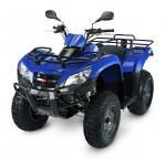 Информация по эксплуатации, максимальная скорость, расход топлива, фото и видео мотоциклов MXU 400 (2009)