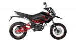 Мотоцикл Supermoto 250 M (2013): Эксплуатация, руководство, цены, стоимость и расход топлива