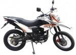 Мотоцикл XT 250: Эксплуатация, руководство, цены, стоимость и расход топлива