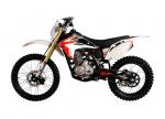 Мотоцикл T2 MX250 21/18: Эксплуатация, руководство, цены, стоимость и расход топлива