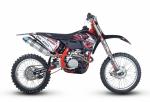 Мотоцикл RX 450: Эксплуатация, руководство, цены, стоимость и расход топлива