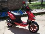 Мотоцикл Triton r4 2010: Эксплуатация, руководство, цены, стоимость и расход топлива